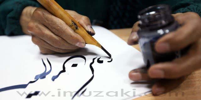 rekomendasi-belajar-kaligrafi