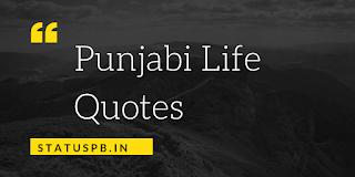 Punjabi Life Quotes