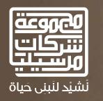 وظائف خالية فى شركات مرسيليا في مصر 2018
