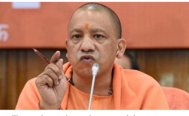मुख्यमंत्री योगी आदित्यनाथ का नया फरमान :15 अगस्त तक सभी कर्मचारियों की छुट्टी रद्द