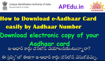How to Download e-Aadhaar Card easily by Aadhaar Number, enrollment id . Download electronic copy of your Aadhaar card download with these steps from www.uidai.gov.in .