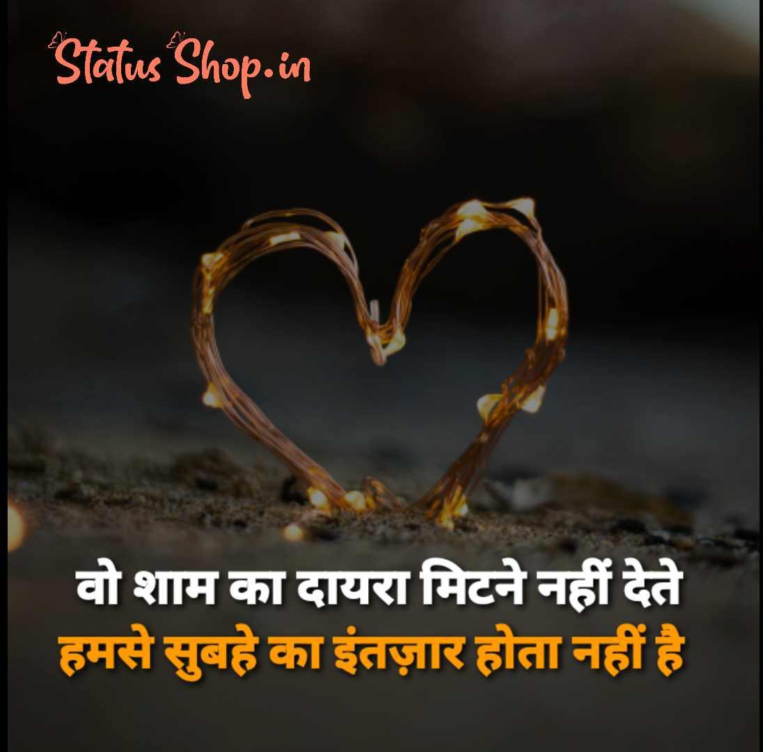 Romantic-whatsapp-status-dp-statusshop