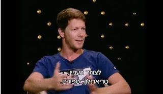 סמולטוק, הוט בידור ישראלי, yent