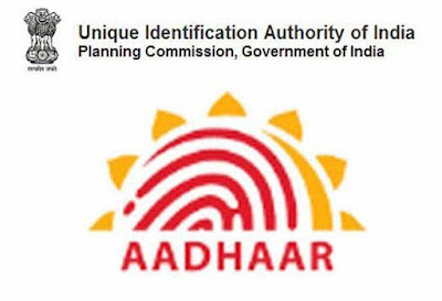 AADHAR Recruitment on Deputation 2020 - Apply Now