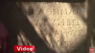 Ξεφυτρώνουν σαρκοφάγοι από ελαιώνα στη Νίκαια της Βιθυνίας - φέρει παραστάσεις από ερωτιδείς και επιγραφές στα ελληνικά.