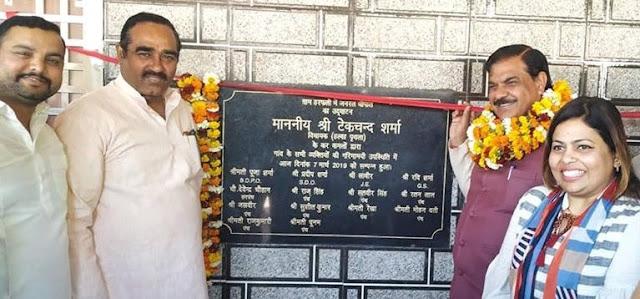 विधायक पं. टेकचंद शर्मा ने कई गांवों में किए करोड़ों के विकास कार्याे का शिलान्यास व उद्घाटनMLA r Pt. Techand Sharma laid the foundation stone of the development works of hundreds of crores of villages.