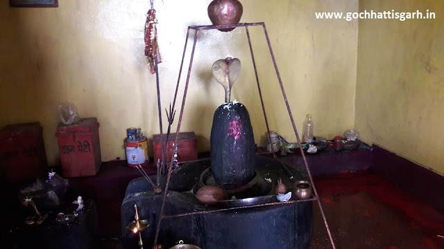तीरथ शिव मंदिर उमरगांव कोंडागांव | shiv mandir umargaon kondagaon