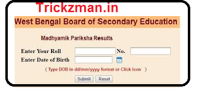 West Bengal Board of Secondary Exam Result