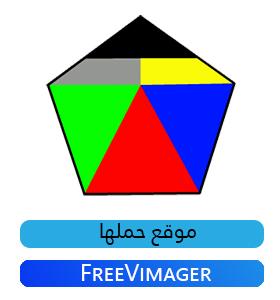 تحميل برنامج فري فى ايمجر عربي Download FreeVimager 9 لعرض وتعديل الصور علي الكمبيوتر