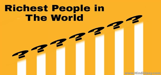 Who is the top 10 richest people in the world?