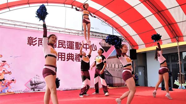 彰南國民運動中心試營運 7天免費體驗運動設施