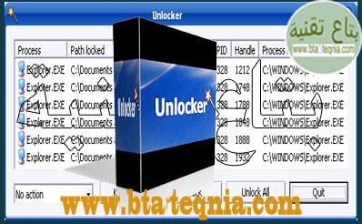 ،تحميل برنامج unlocker ،unlocker download ،برنامج unlocker ،برنامج مسح الملفات التى لا تمسح unlocker ،تحميل برنامج حذف الملفات المستعصية unlocker 9.0 عربي ،download unlocker ،unlocker 1.9.2 ،تحميل برنامج حذف الملفات المستعصية unlocker 9.0 عربي ماي ايجي ،تحميل unlocker ،تحميل برنامج unlocker ميديا فاير ،unlocker تحميل ،برنامج حذف الملفات ،تحميل برنامج unlocker 64 bit ،برنامج مسح الملفات ،unlocker 1.9.2 64 bit ،برنامج لحذف الملفات ،تحميل برنامج حذف الملفات المستعصية ،تحميل برنامج مسح الملفات ،برنامج حذف الملفات المستعصية ،برنامج لحذف الملفات التي لاتحذف ،تحميل برنامج مسح الملفات المستعصية التي لا تستطيع مسحها ،برنامج مسح الملفات المستعصية ،برنامج لحذف الملفات المستعصية ،unlocker 64 bit ،برنامج لمسح الملفات ،برنامج حذف الملفات المستعصية ويندوز 7 ،برنامج حذف الملفات المستعصية عربي ،حذف الملفات المستعصية ،برنامج حذف الملفات من جذورها ،برنامج لمسح الملفات المستعصية ،ايجى اب برامج ،برنامج ازالة الملفات المستعصية ،حذف الملفات من جذورها ،برنامج ازالة الملفات من جذورها ،حذف الملفات المستعصية ويندوز 10 ،حذف الملفات ،مسح الملفات المستعصية ،ازالة الملفات المستعصية ،برنامج ازالة البرامج المستعصية ،برنامج مسح البرامج ،برنامج حذف البرامج