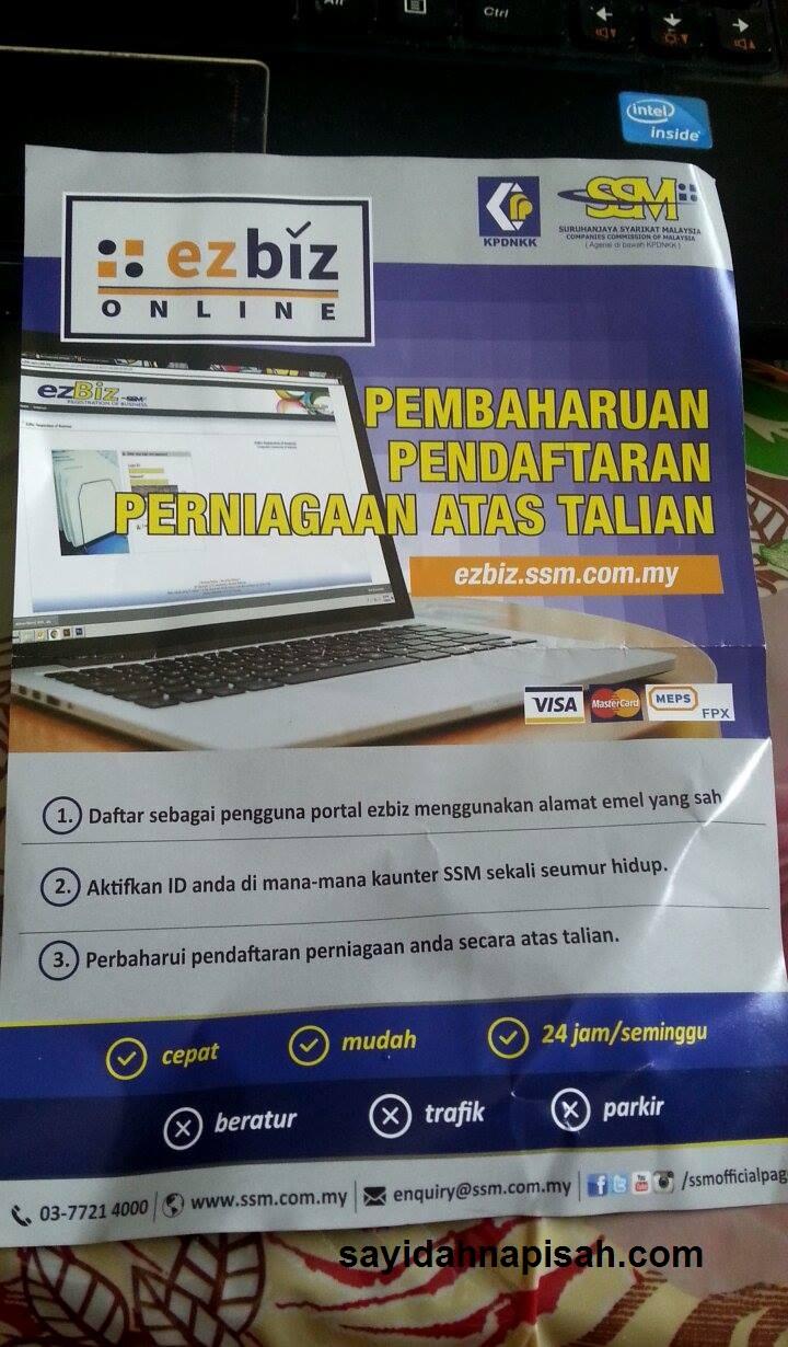 cara daftar ssm secara online