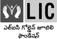 LIC Golden Jubilee Scholarship