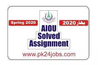 9408 AIOU Solved Assignment spring 2020