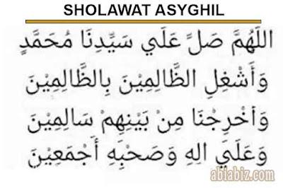 bacaan sholawat asyghil