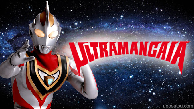 Ultraman Gaia Batch Subtitle Indonesia