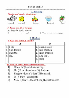امتحانات الواحدات منهج Time For English للصف الثالث الابتدائي الترم الثانى 2020