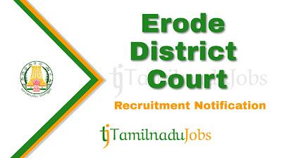 Erode District Court Recruitment 2019, Erode District Court Recruitment Notification 2019, Latest Erode District Court Recruitment update, govt jobs in tamil nadu