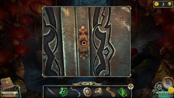 двери лифта вставляем ручку в игре тьма и пламя 3 темная сторона
