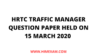 Solved HRTC Traffic Manager Question Paper Held On 15 March 2020