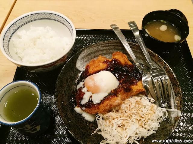 Katsu Chicken-rice-soup-green tea