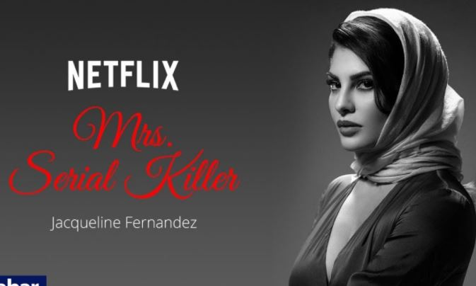 जैकलीन फर्नांडिस mrs killer