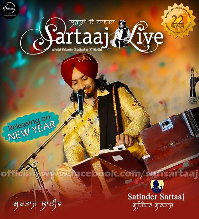 Download Song Ek Passe Tu Babbu: Roohan Wala Geet