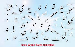 500+-Best-Urdu-&-Arabic-Fonts-Collection-free-Download