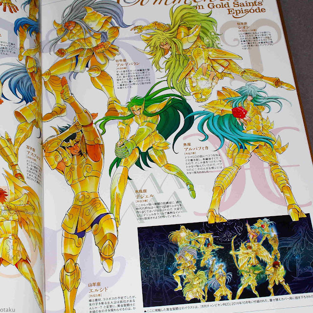 Café com Pipoca - Artbook de Saint Seiya - The Lost Canvas 02