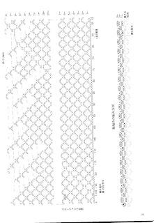 nimblehands: Free Crochet Pattern- Lady Beanie N Motif Bag