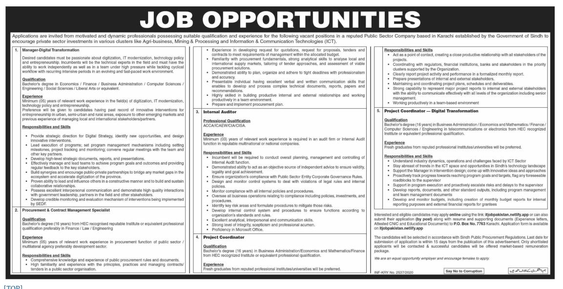 Public Sector Organization Management Posts Karachi 2020 for Project Coordinator