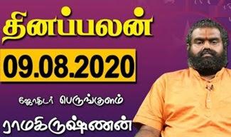 Raasi Palan 09-08-2020 | Dhina Palan | Astrology | Tamil Horoscope