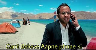 Can't believe aapne phone ki | 3 idiots meme templates
