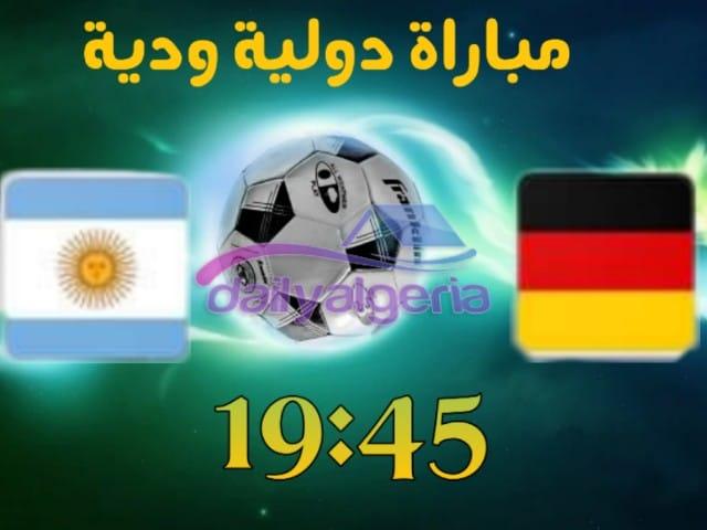 القنوات الناقلة لمباراة المانيا ضد الارجنتين- المانيا ضد الارجنتين- مباريات اليوم -الارجنتين - ميسي - المانيا