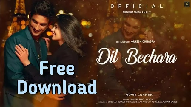Dil Bechara Full Movie Download | Dil Bechara Full Movie Online
