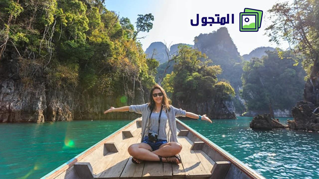 دليل السفر الفردي لكل فتاة تريد السفر لوحدها