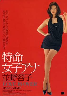 Yoko Namino 2 Love Is Over