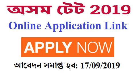 Assam TET 2019 (LP and UP): Online Application Link