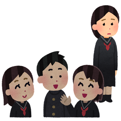 コミュニケーションが苦手な人のイラスト(女性・学校)