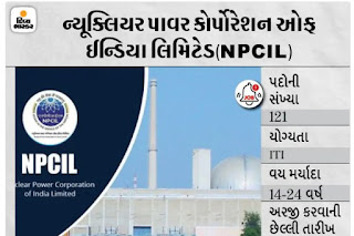 NPCIL seeks application for recruitment of 121 Apprentice posts, can be applied till July 15