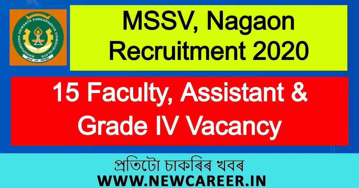 MSSV, Nagaon Recruitment 2020 : Apply For 15 Faculty, Assistant & Grade IV Vacancy