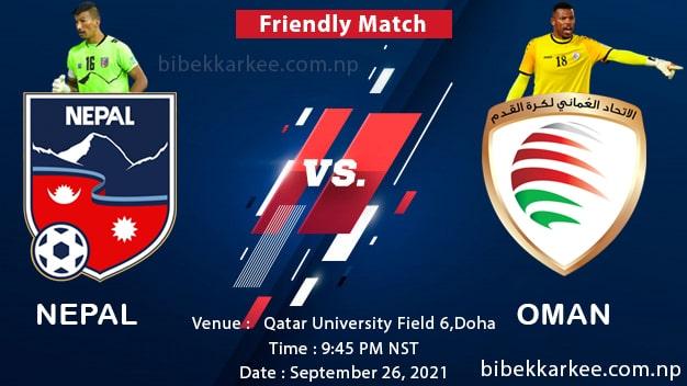 Nepal vs Oman, Nepal Football, SAFF 2021