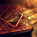 Salam Nuzul Al - Qur'an