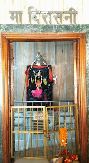 Birasini Mata mandir  Birsinghpur Pali ,pali mandir , birasani mata pali