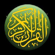 Al-Qur'an Bahasa Indonesia Pro 4.3a