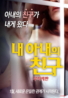 (18+) - My Wife's Friend – Full Of Uncertainty 2018 720p KR (KOREAN)