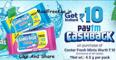 Free LOOT Rs 10 Paytm
