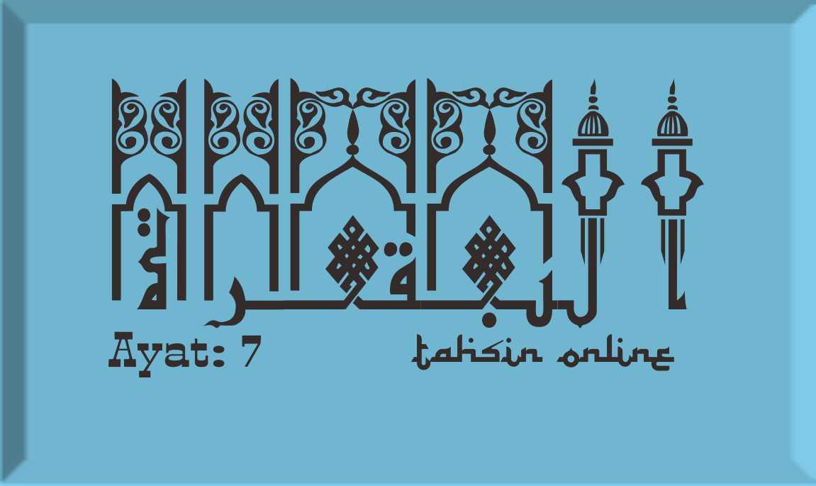 Tajwid Surat Al Baqarah Ayat 7 Lengkap Dengan Artinya