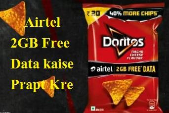 Doritos Airtel 2GB Free Data